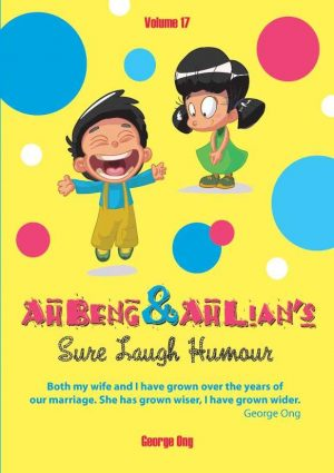 Ebook Volume 17 Ah Beng & Ah Lian's Sure Laugh Humour